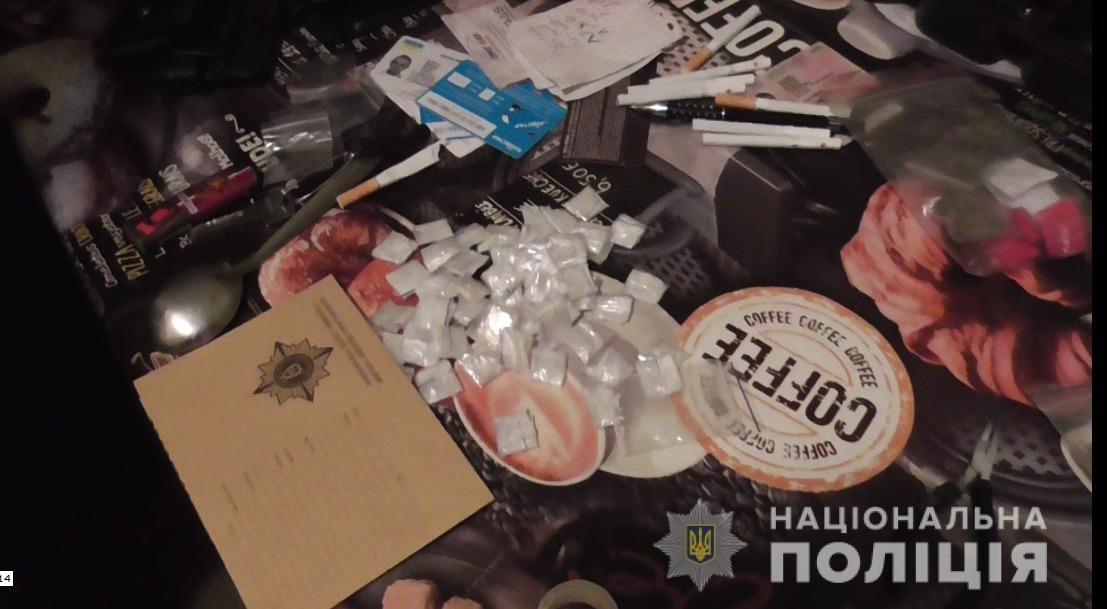Павлоградские полицейские поймали наркодилера-рецидивиста из Кривого Рога с партией товара для закладок, - ФОТО, фото-1