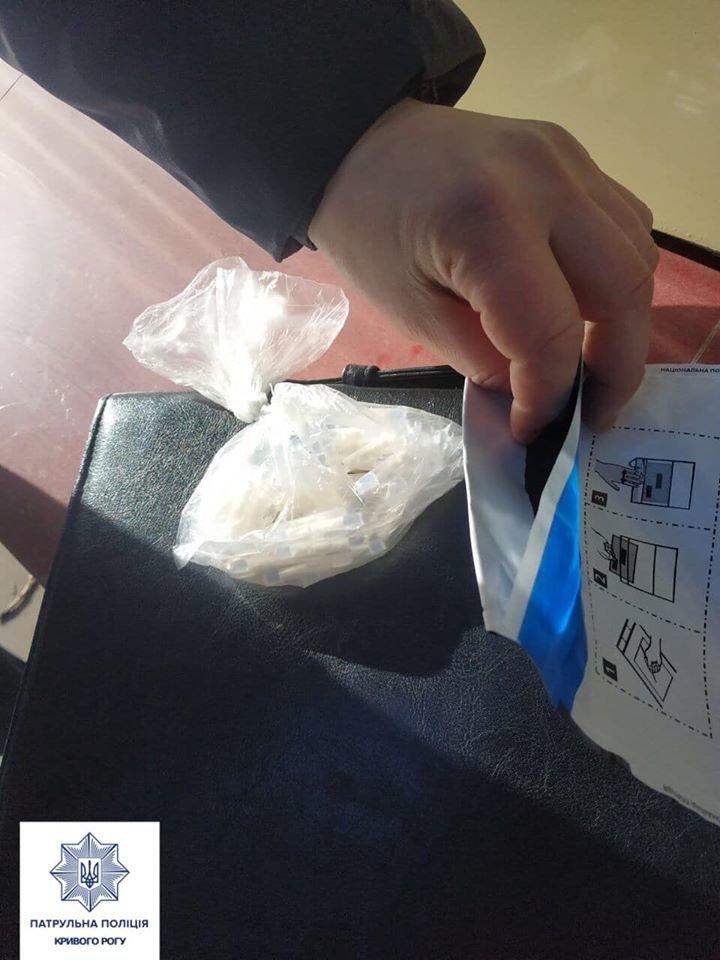 Полицейские изъяли у криворожанина 62 трубочки с наркотиком, - ФОТО , фото-1
