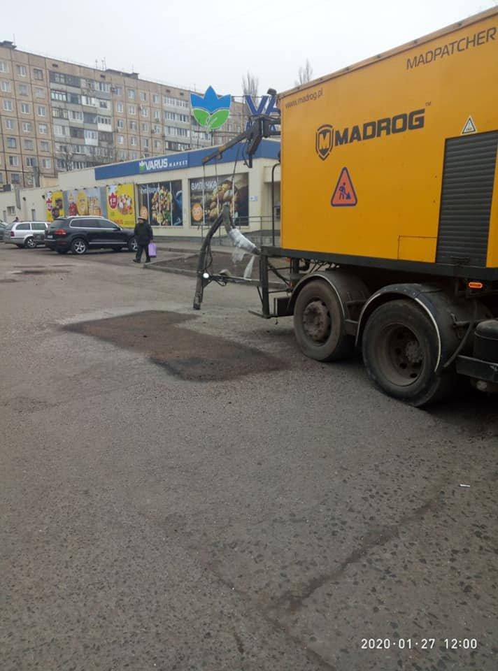 В Кривом Роге начался ямочный ремонт дорог, - ФОТО , фото-2
