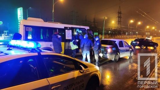 В Кривом Роге не поделили дорогу маршрутка и машина охранного агенства, - ФОТО , фото-1