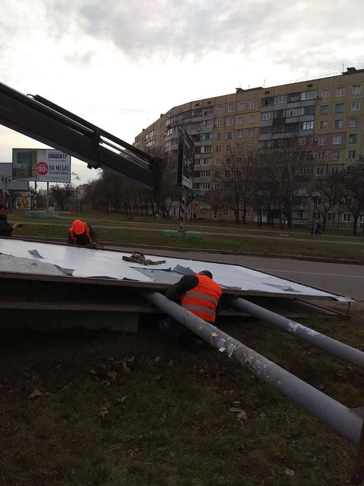 В Кривом Роге продолжают демонтаж аварийных рекламных конструкций, - ФОТО, фото-1