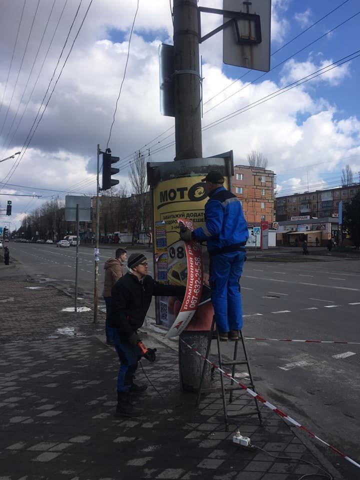 В Кривом Роге продолжают демонтаж аварийных рекламных конструкций, - ФОТО, фото-2