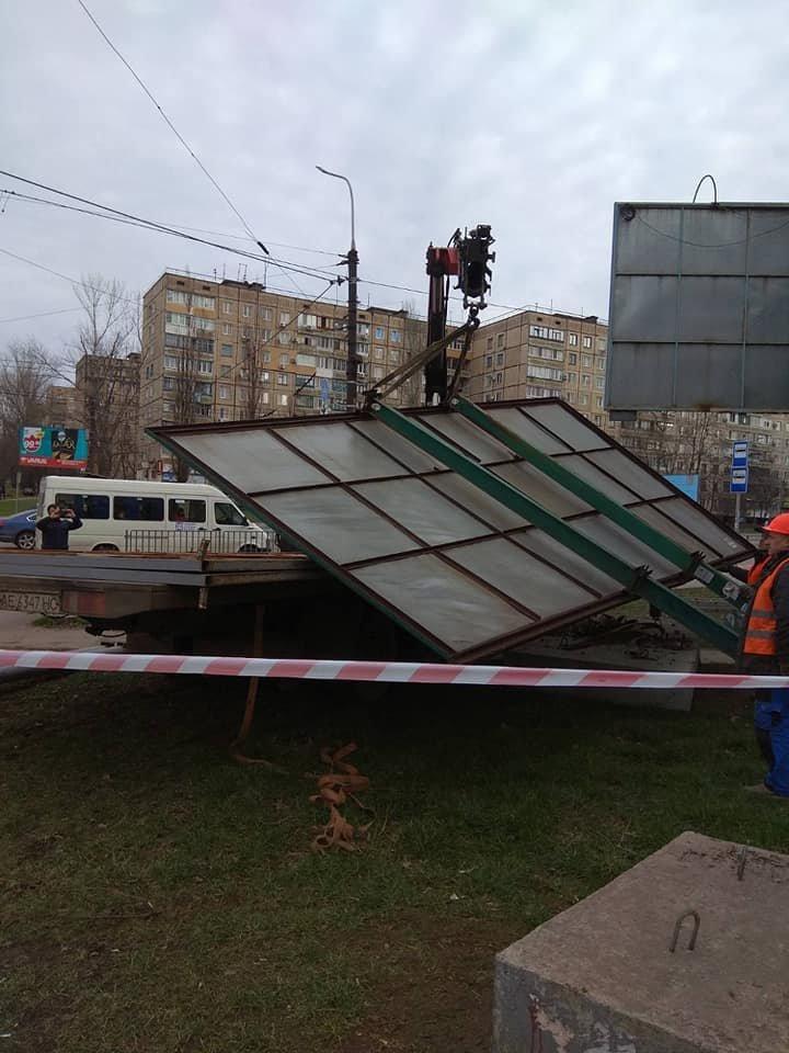 В Кривом Роге продолжают демонтаж аварийных рекламных конструкций, - ФОТО, фото-3