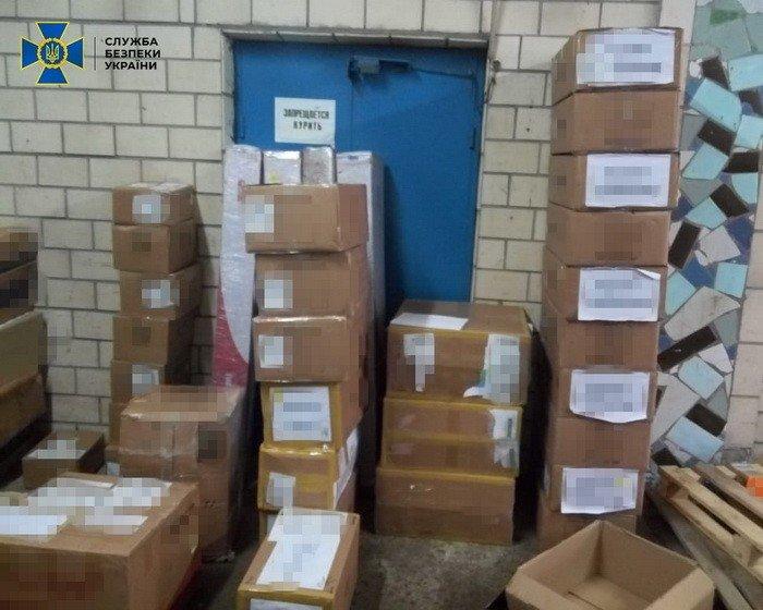 На Днепропетровщине СБУ заблокировала ввоз в Украину импортных товаров без уплаты таможенных платежей, - ФОТО, фото-2