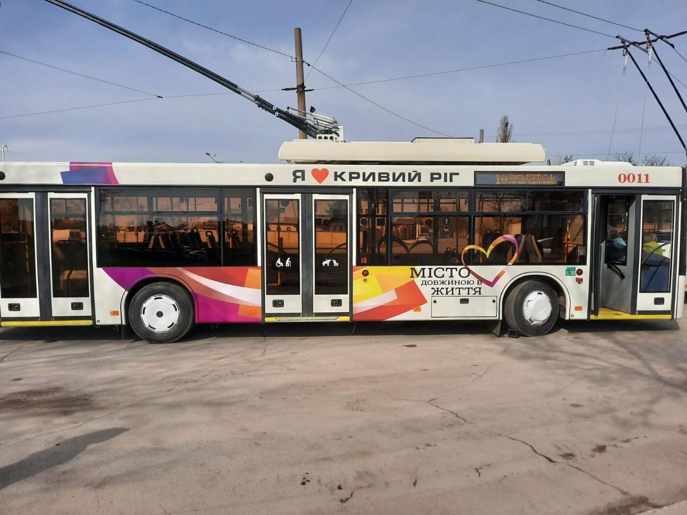 На один из маршрутов Кривого Рога вышли 6 новых троллейбусов, - ФОТО, фото-6