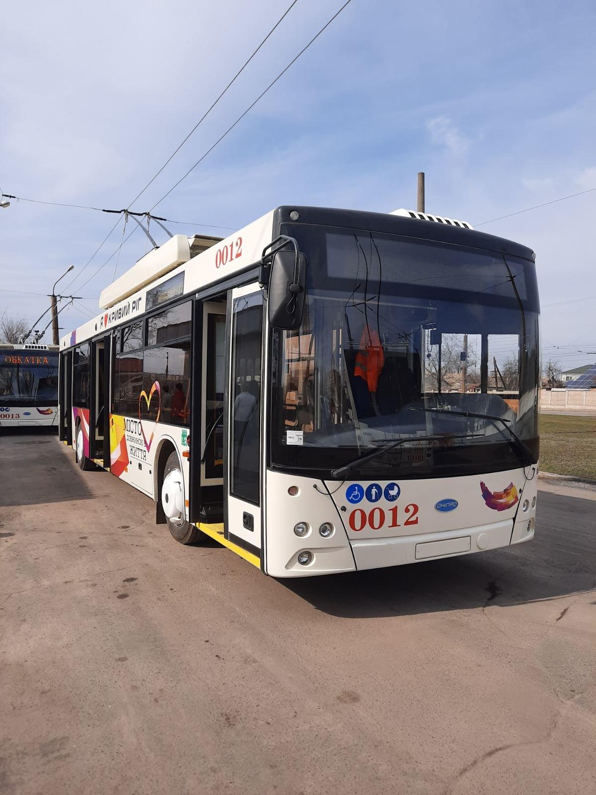 На один из маршрутов Кривого Рога вышли 6 новых троллейбусов, - ФОТО, фото-5