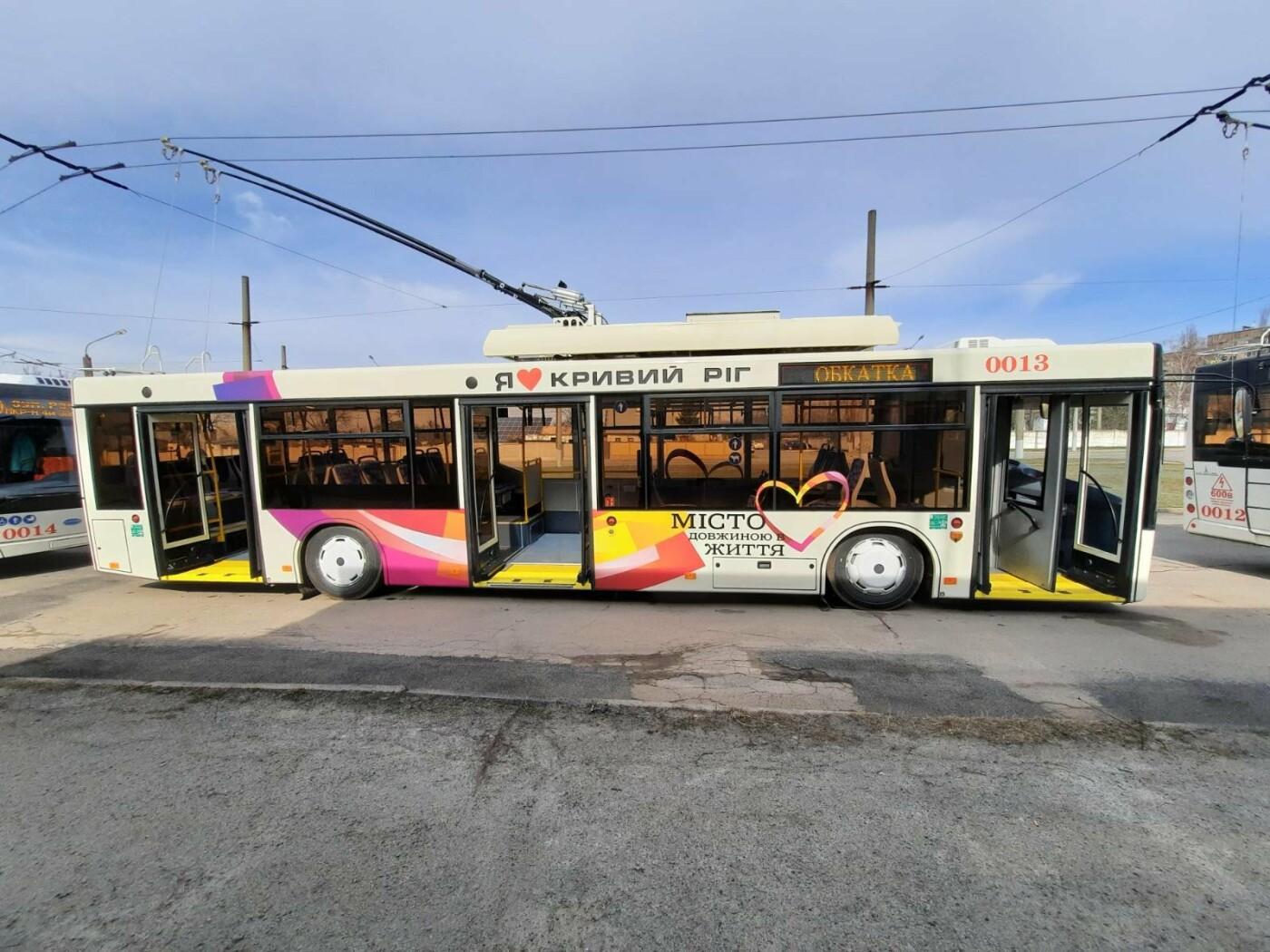 На один из маршрутов Кривого Рога вышли 6 новых троллейбусов, - ФОТО, фото-2