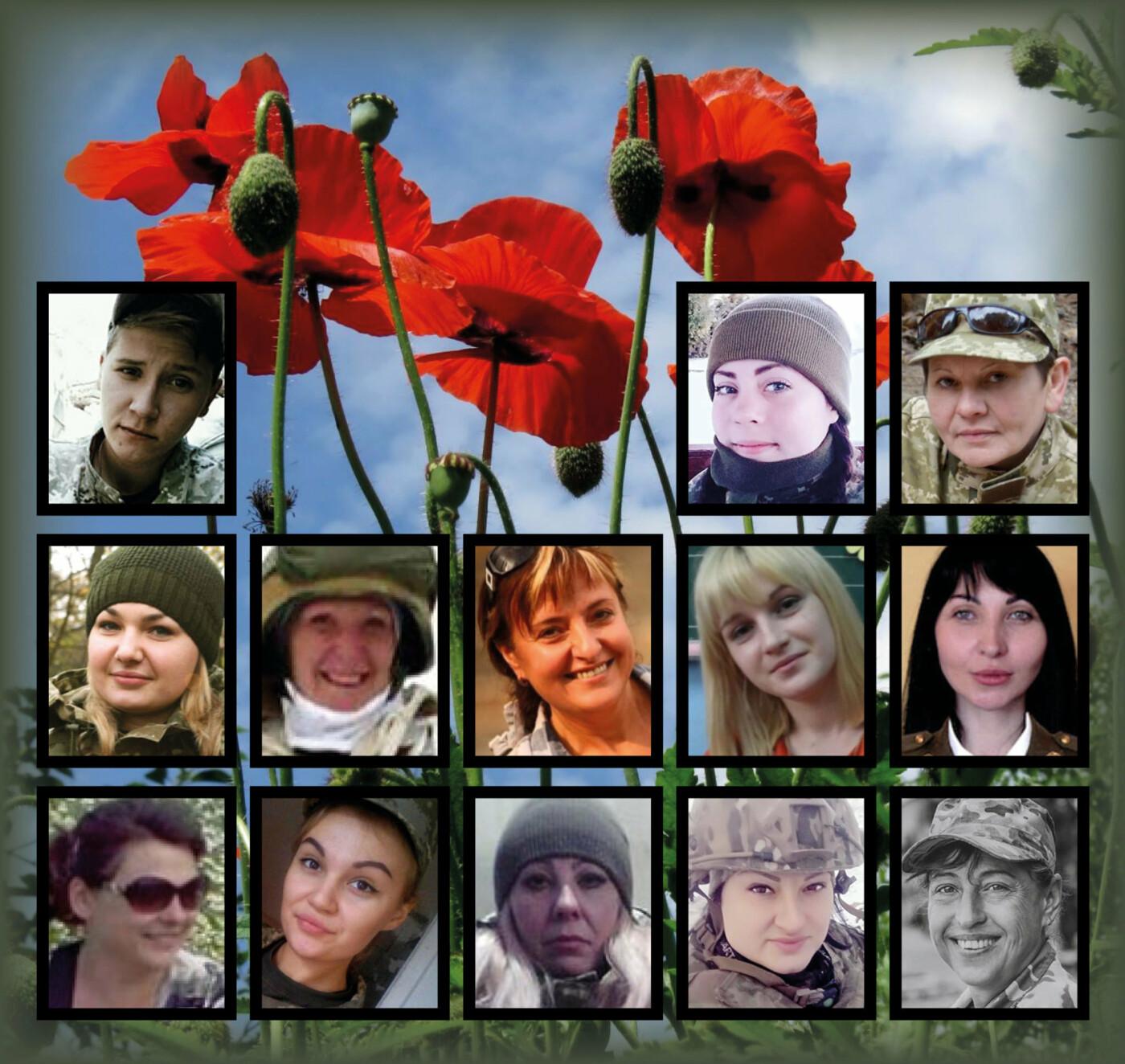 Те, кто смотрит с небес: За 6 лет войны на фронте погибли 13 украинок, - ПОИМЕННО, ФОТО, фото-1