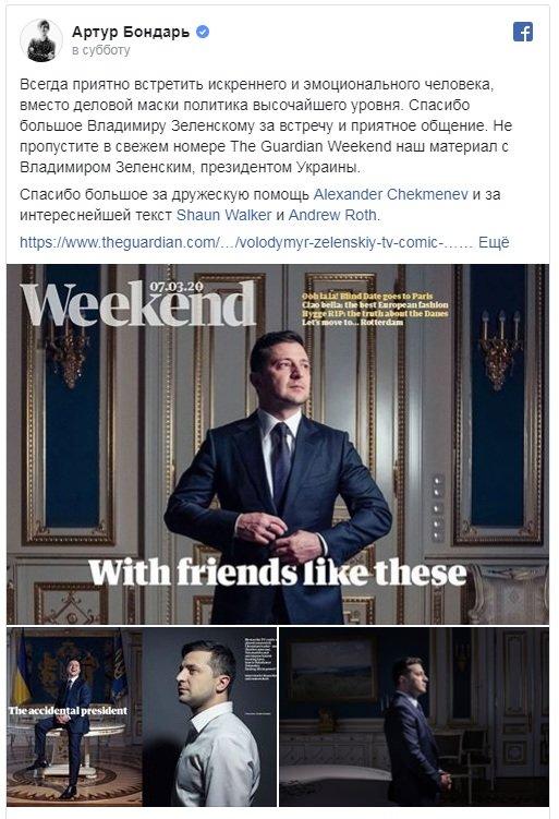 В профиль, анфас, хохочущим на столе: автором фотосессии для The Guardian Weekend  стал криворожанин, работающий в Москве, - ФОТО, фото-1