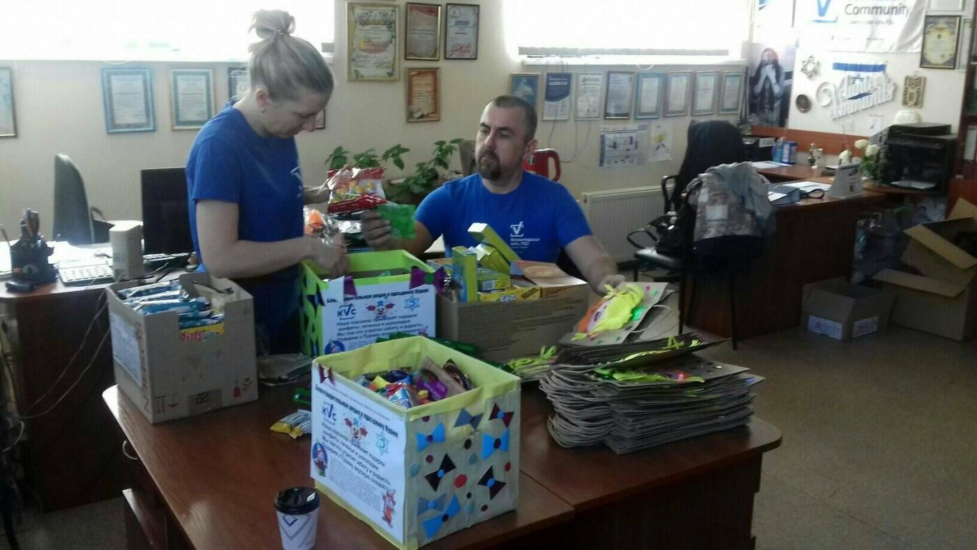 Веселье, подарки и помощь нуждающимся: еврейская община Кривого Рога отмечает Пурим, - ФОТО, фото-2