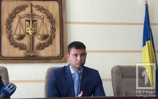 Стало известно, кто возглавил Криворожскую местную прокуратуру №3, - ФОТО, фото-1