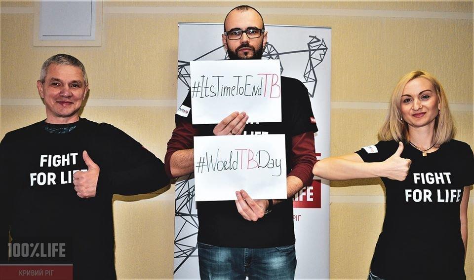 Во Всемирный день борьбы с туберкулезом криворожане приняли участие во флешмобе #ОстановитьТБ, - ФОТО , фото-4