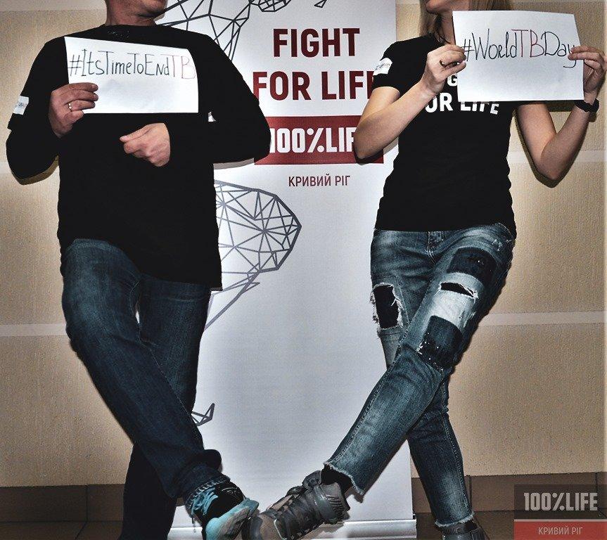 Во Всемирный день борьбы с туберкулезом криворожане приняли участие во флешмобе #ОстановитьТБ, - ФОТО , фото-2