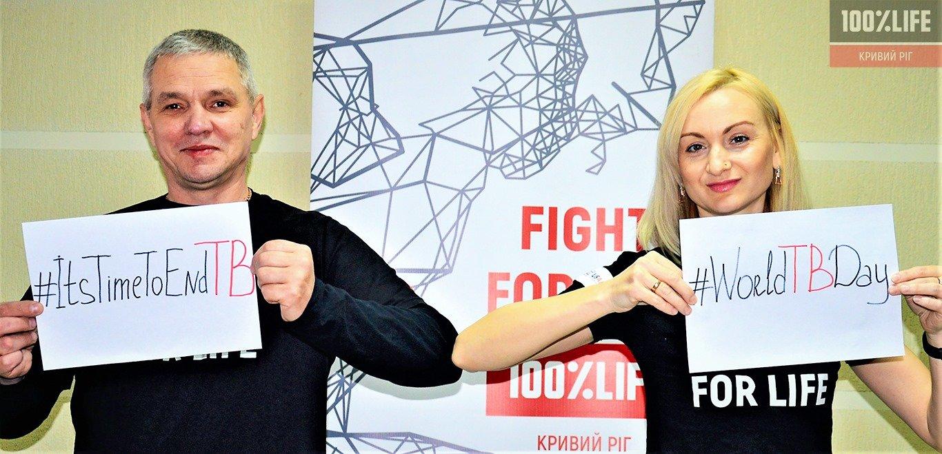 Во Всемирный день борьбы с туберкулезом криворожане приняли участие во флешмобе #ОстановитьТБ, - ФОТО , фото-3