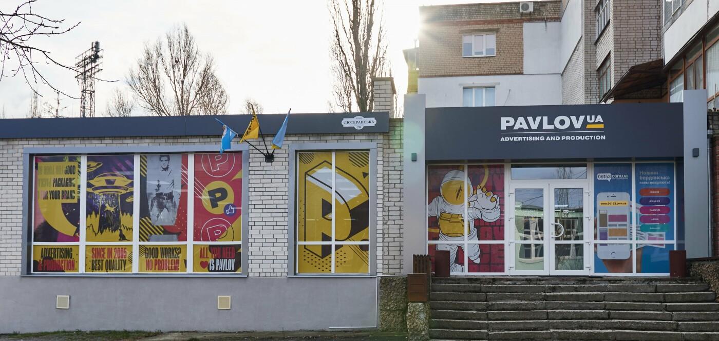 Компания Pavlov.ua вошла в ТОП 100 лучших digital-агентств Украины, фото-6