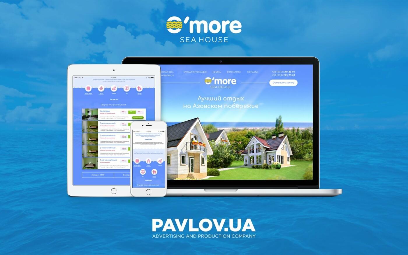 Компания Pavlov.ua вошла в ТОП 100 лучших digital-агентств Украины, фото-19