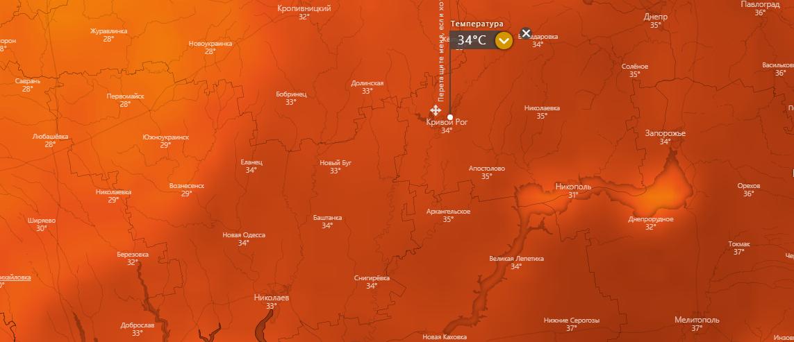 Погода в Кривом Роге сегодня, www.windy.com