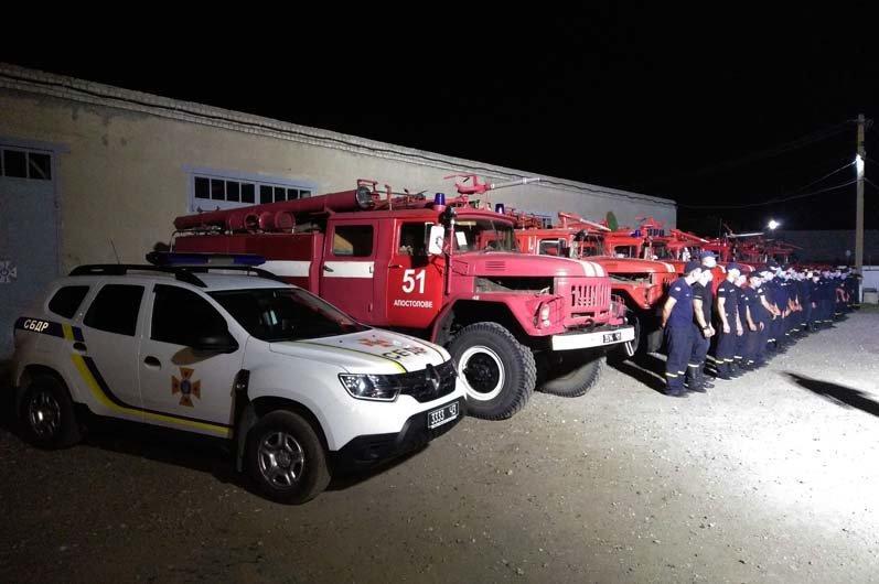 Спасателей Кривого Рога направили на помощь в тушении лесного пожара в Луганской области (ФОТО, ВИДЕО), фото-1