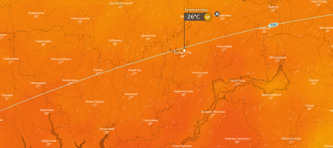 погода в Кривом Роге 17 июля