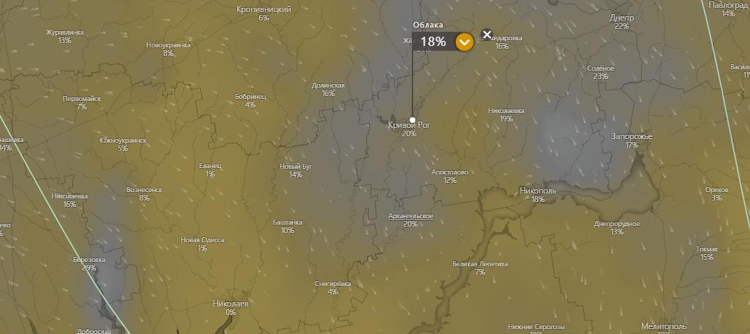 погода в Кривом Роге 21 июля, www.windy.com
