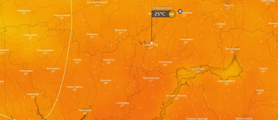 погода в Кривом Роге 23 июля