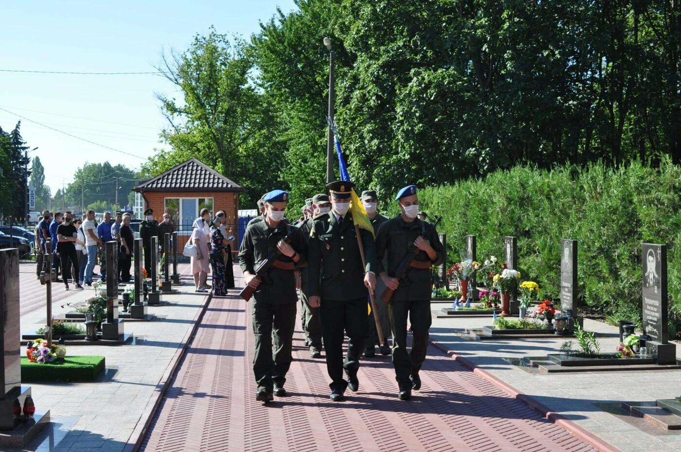 В Кривом Роге нацгвардейцы почтили память погибших побратимов, - ФОТО, фото-18
