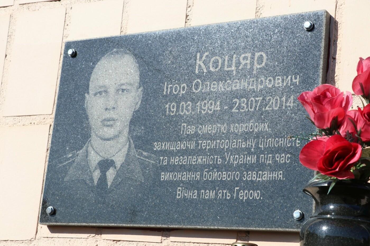 В Кривом Роге нацгвардейцы почтили память погибших побратимов, - ФОТО, фото-12