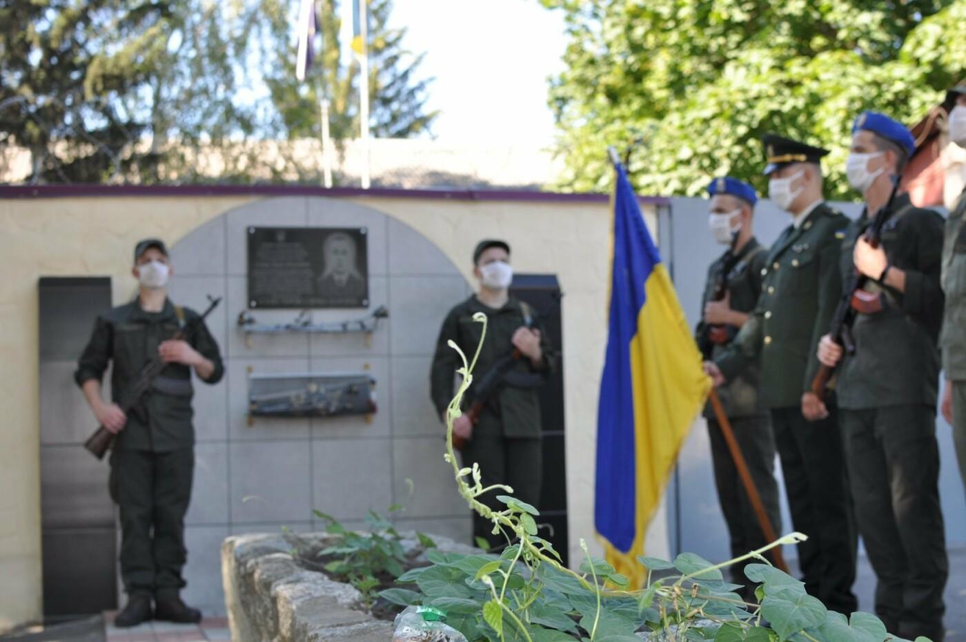 В Кривом Роге нацгвардейцы почтили память погибших побратимов, - ФОТО, фото-15