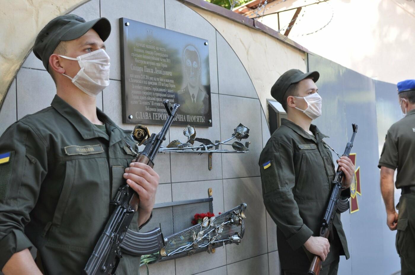 В Кривом Роге нацгвардейцы почтили память погибших побратимов, - ФОТО, фото-14