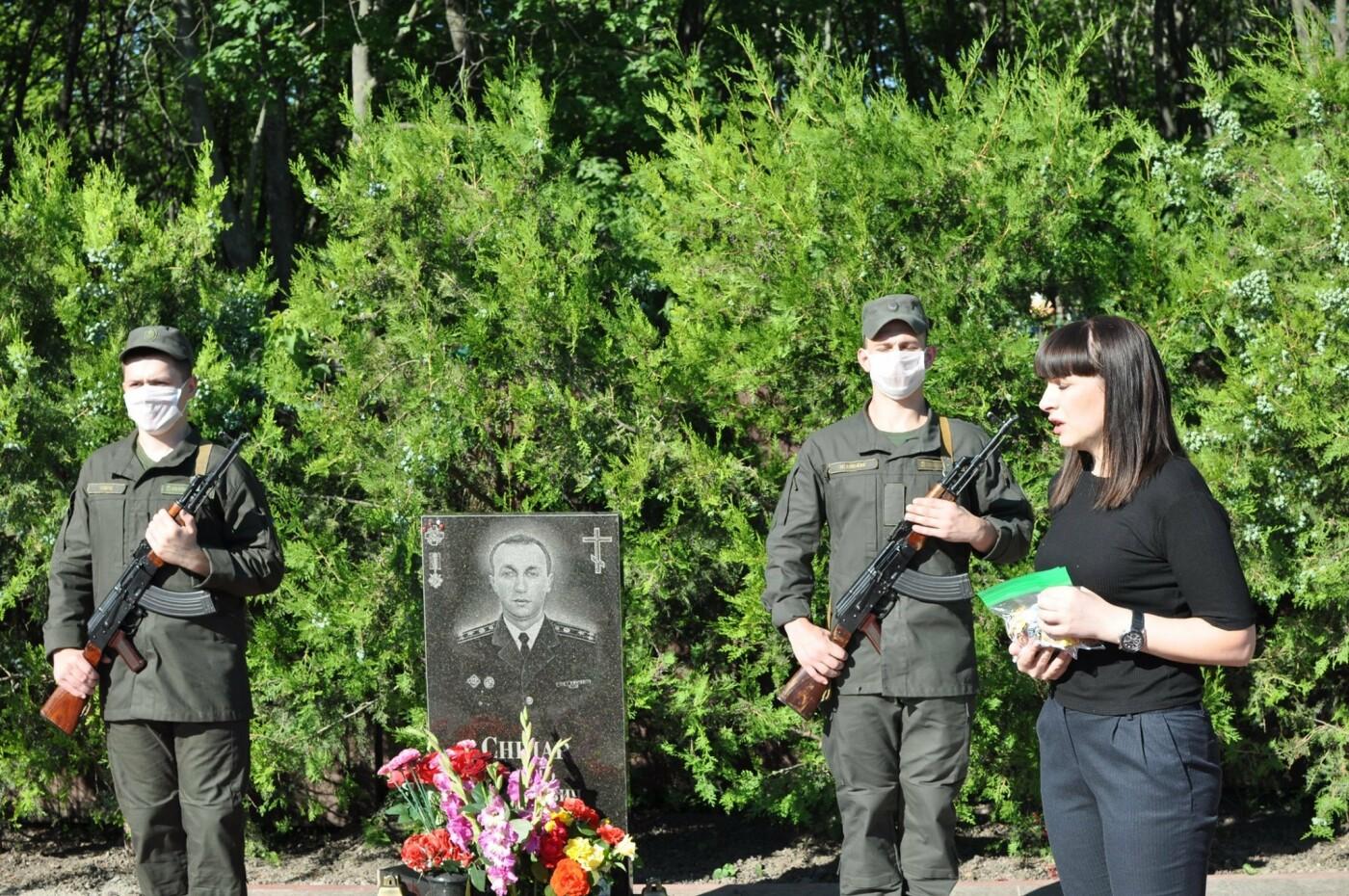 В Кривом Роге нацгвардейцы почтили память погибших побратимов, - ФОТО, фото-19