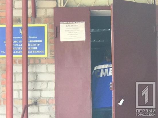 Под Кривым Рогом в здании территориального центра комплектации и соцпомощи нашли тело мужчины, - ФОТО , фото-5