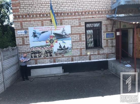 Под Кривым Рогом в здании территориального центра комплектации и соцпомощи нашли тело мужчины, - ФОТО , фото-1