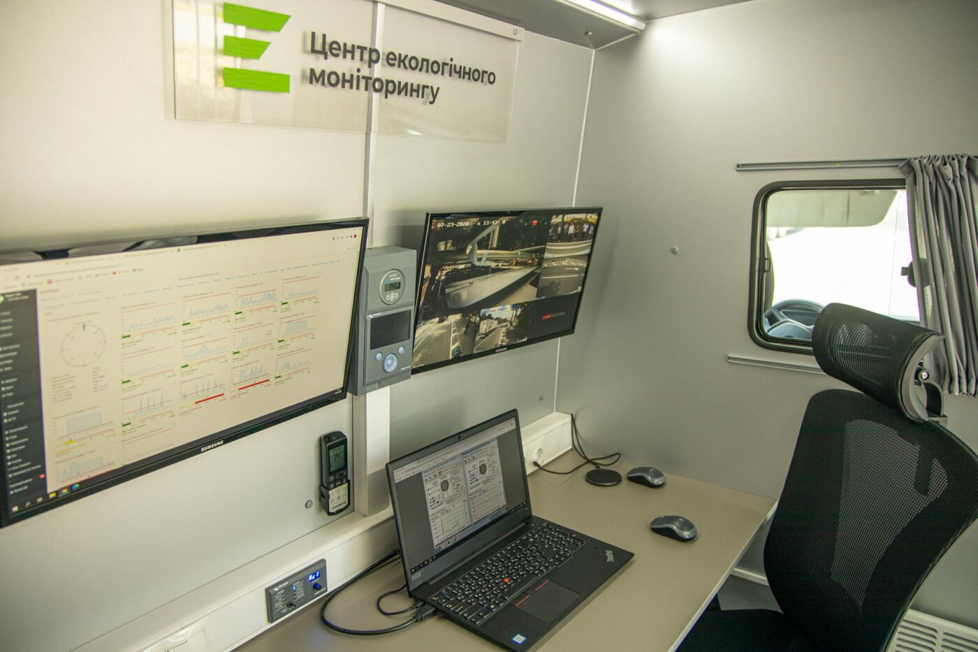 В Кривом Роге побывает мобильная станция мониторинга воздуха «Эол-1», аналогов которой нет в Украине, - ФОТО, фото-10