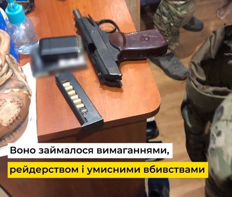 """Задержана банда """"Князя"""", занимавшаяся разбоем и убийствами в Днепропетровской и других областях, - ФОТО, фото-2"""