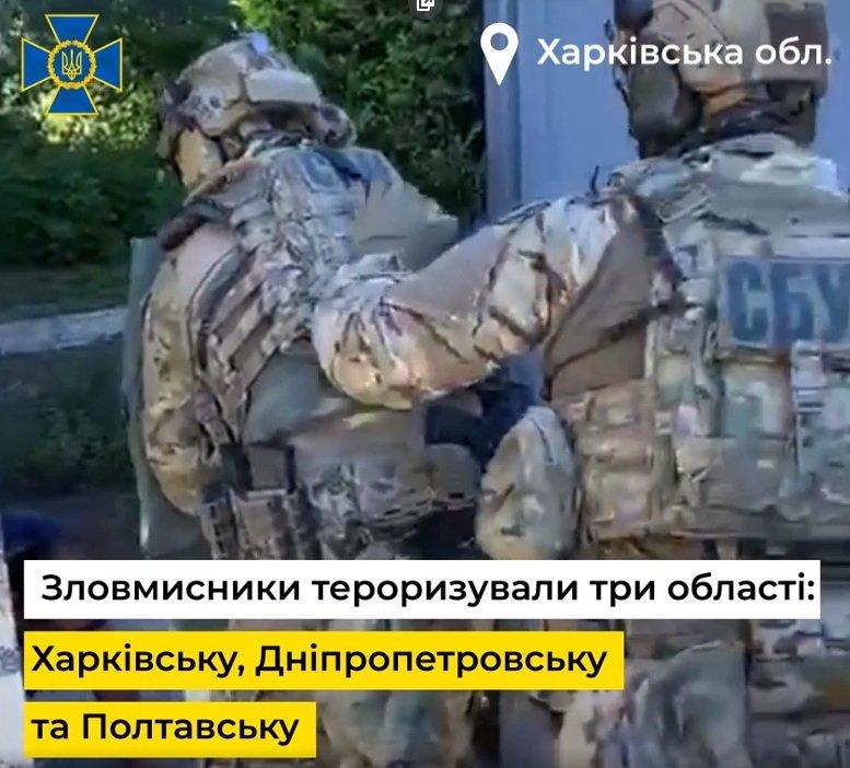 """Задержана банда """"Князя"""", занимавшаяся разбоем и убийствами в Днепропетровской и других областях, - ФОТО, фото-1"""