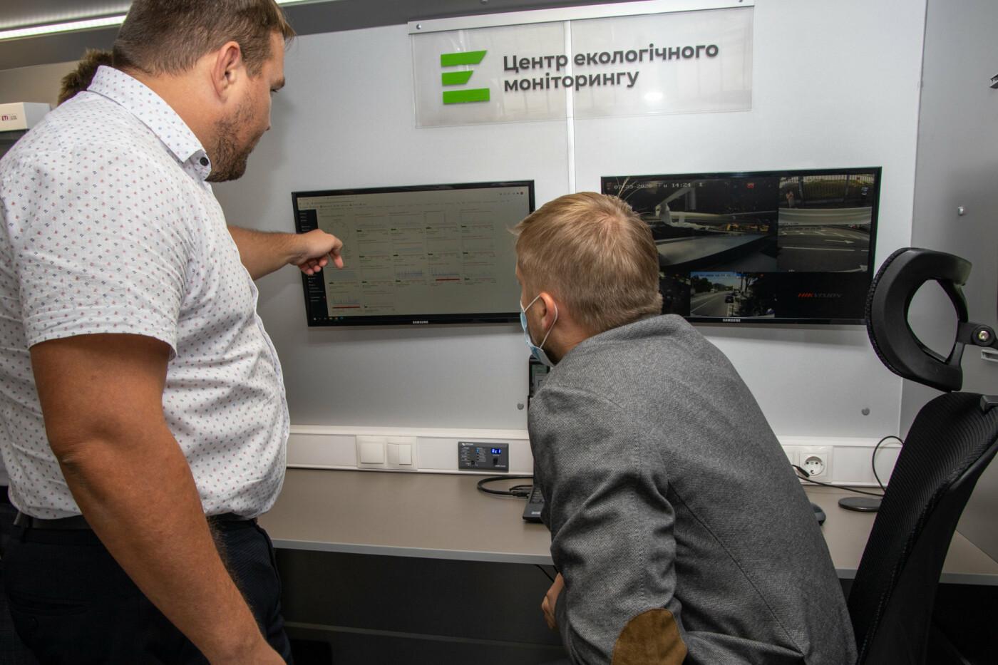 В Кривом Роге побывает мобильная станция мониторинга воздуха «Эол-1», аналогов которой нет в Украине, - ФОТО, фото-5