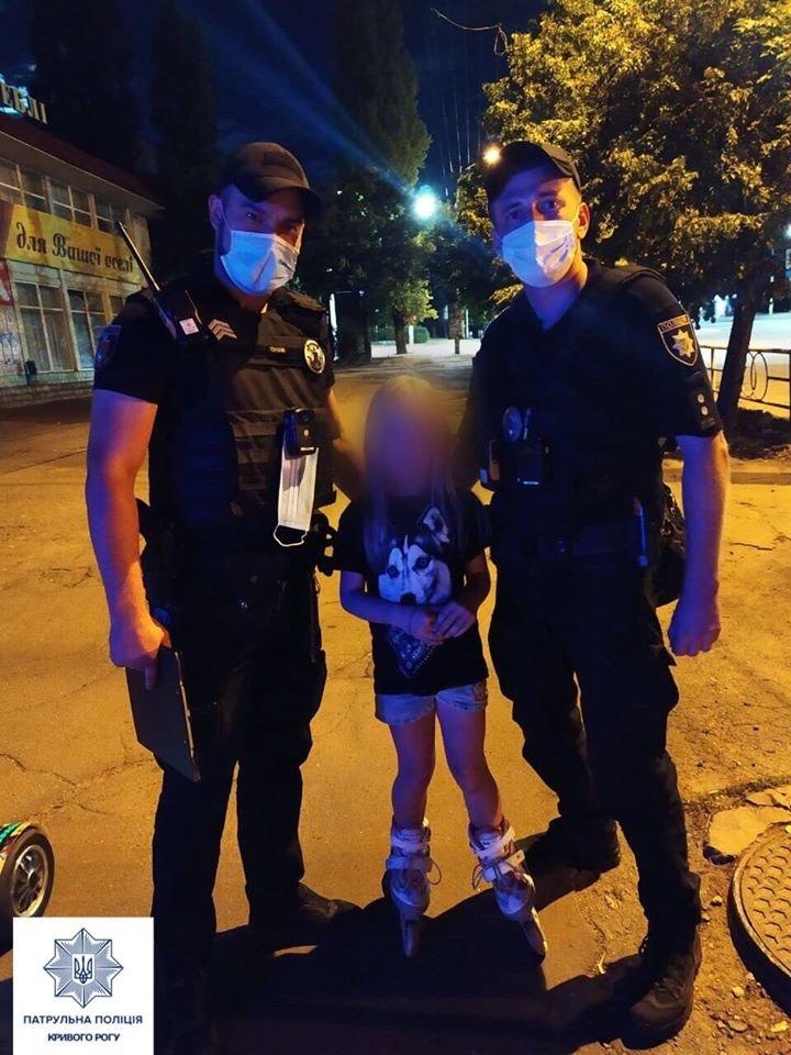 Криворожские патрульные помогли разыскать пропавшую 8-летнюю девочку, - ФОТО , фото-1