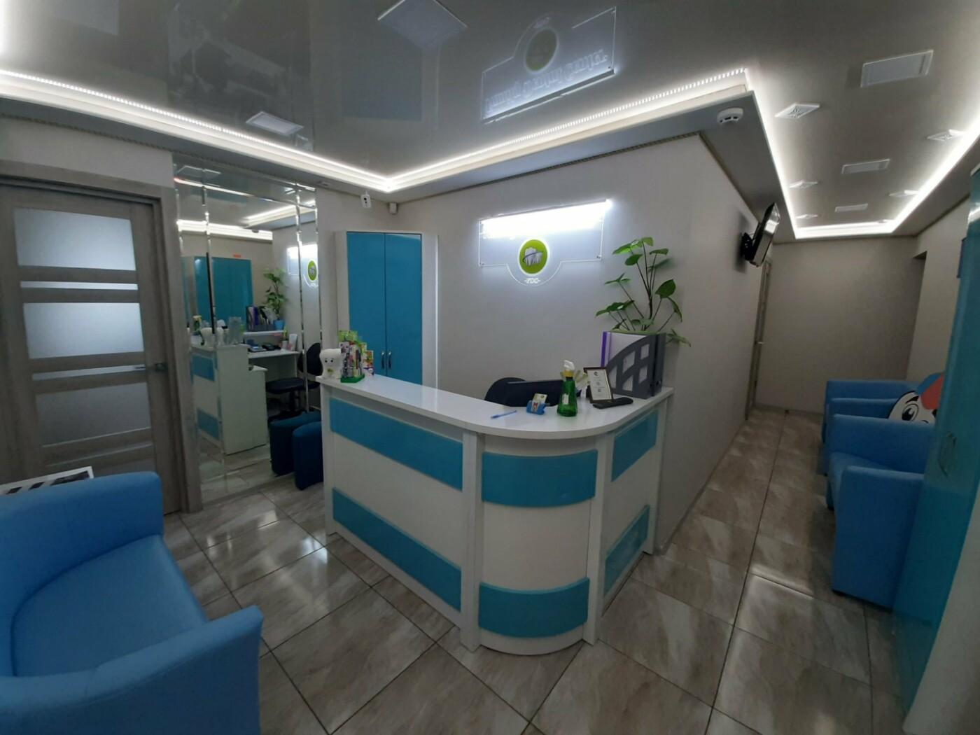 Лечение без боли: ТОП стоматологических клиник Кривого Рога, фото-9