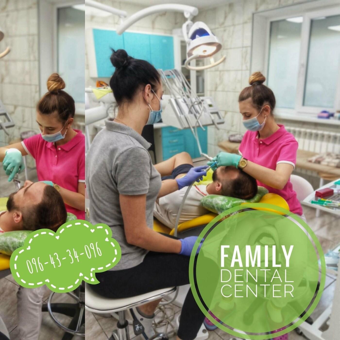 Лечение без боли: ТОП стоматологических клиник Кривого Рога, фото-3