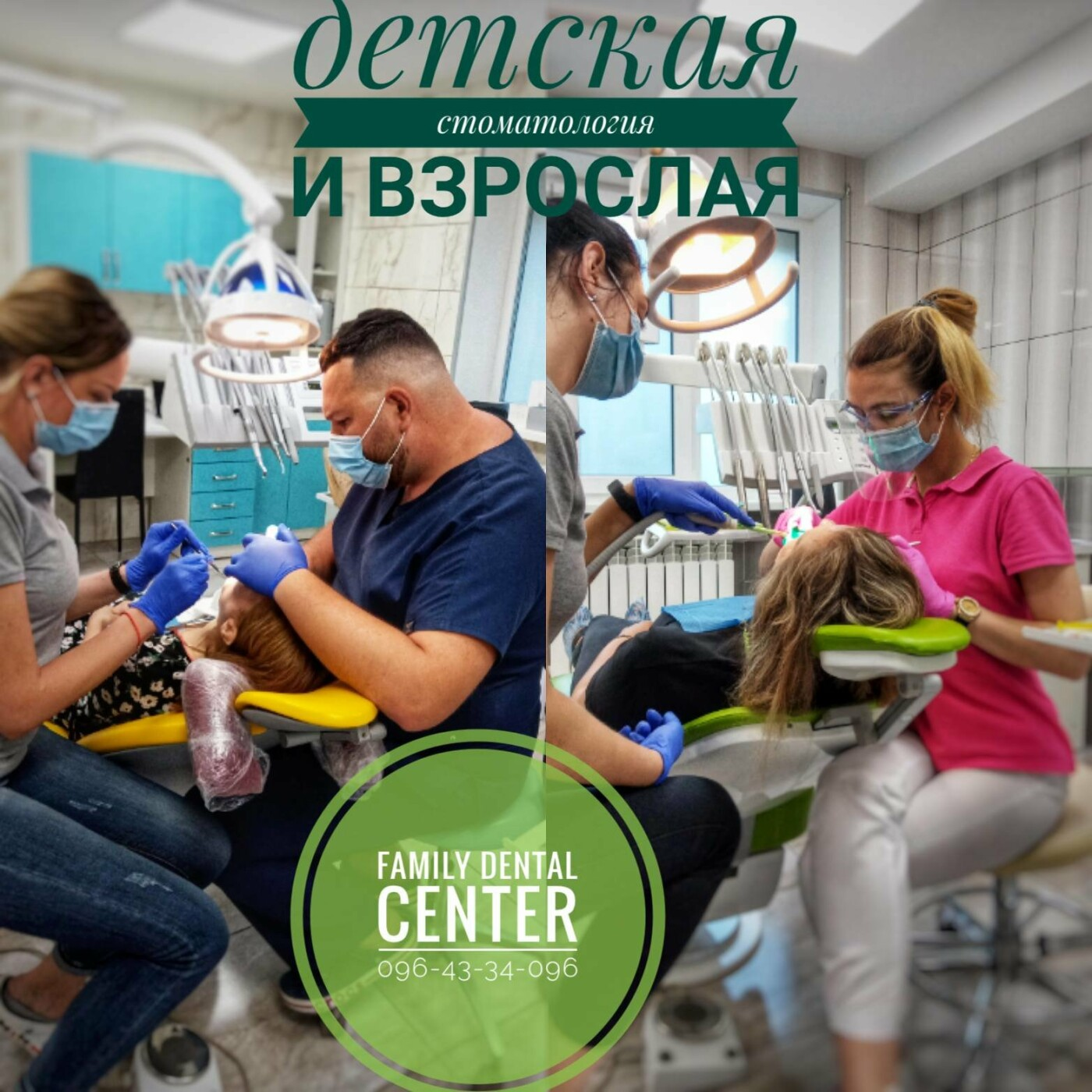 Лечение без боли: ТОП стоматологических клиник Кривого Рога, фото-1