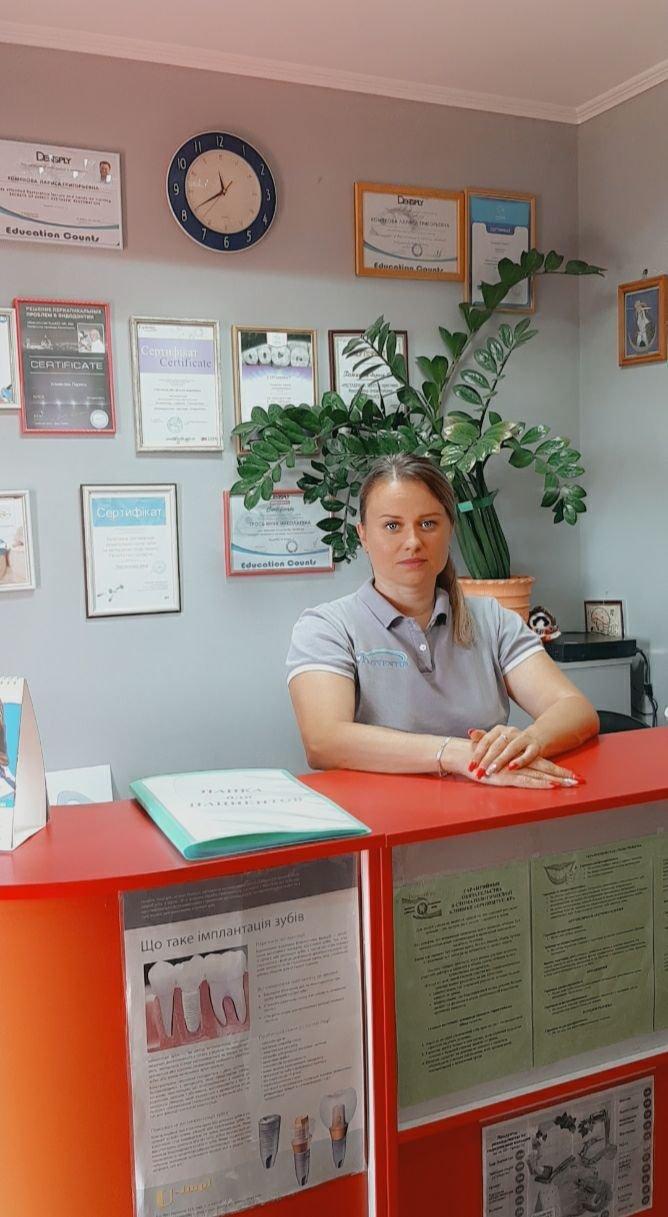 Лечение без боли: ТОП стоматологических клиник Кривого Рога, фото-26