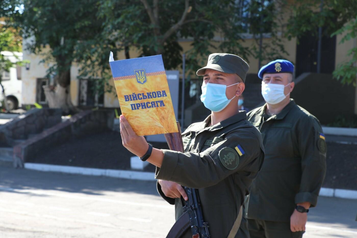 В Кривом Роге 40 гвардейцев поклялись в верности народу Украины, - ФОТО, фото-1