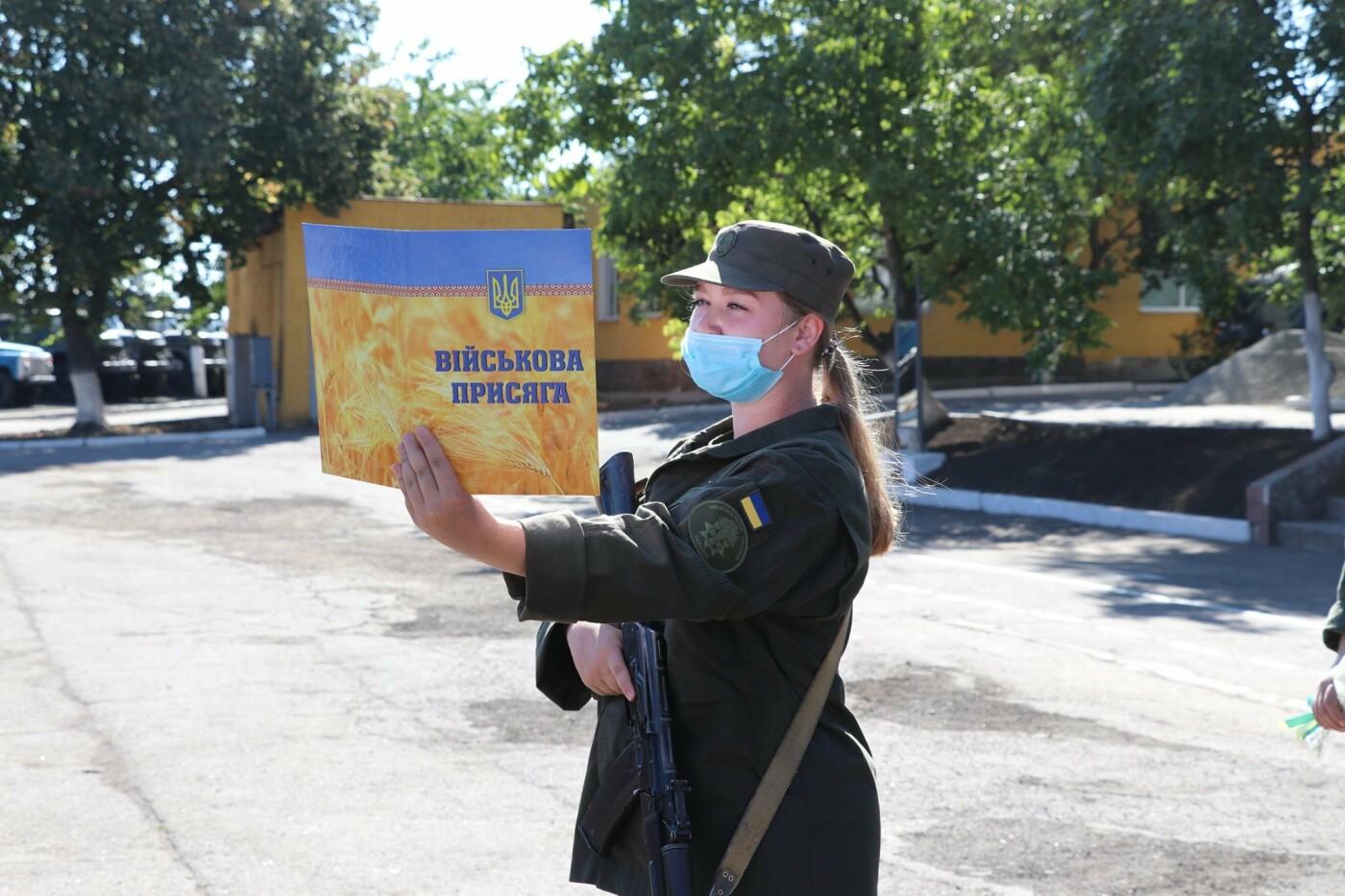 В Кривом Роге 40 гвардейцев поклялись в верности народу Украины, - ФОТО, фото-5