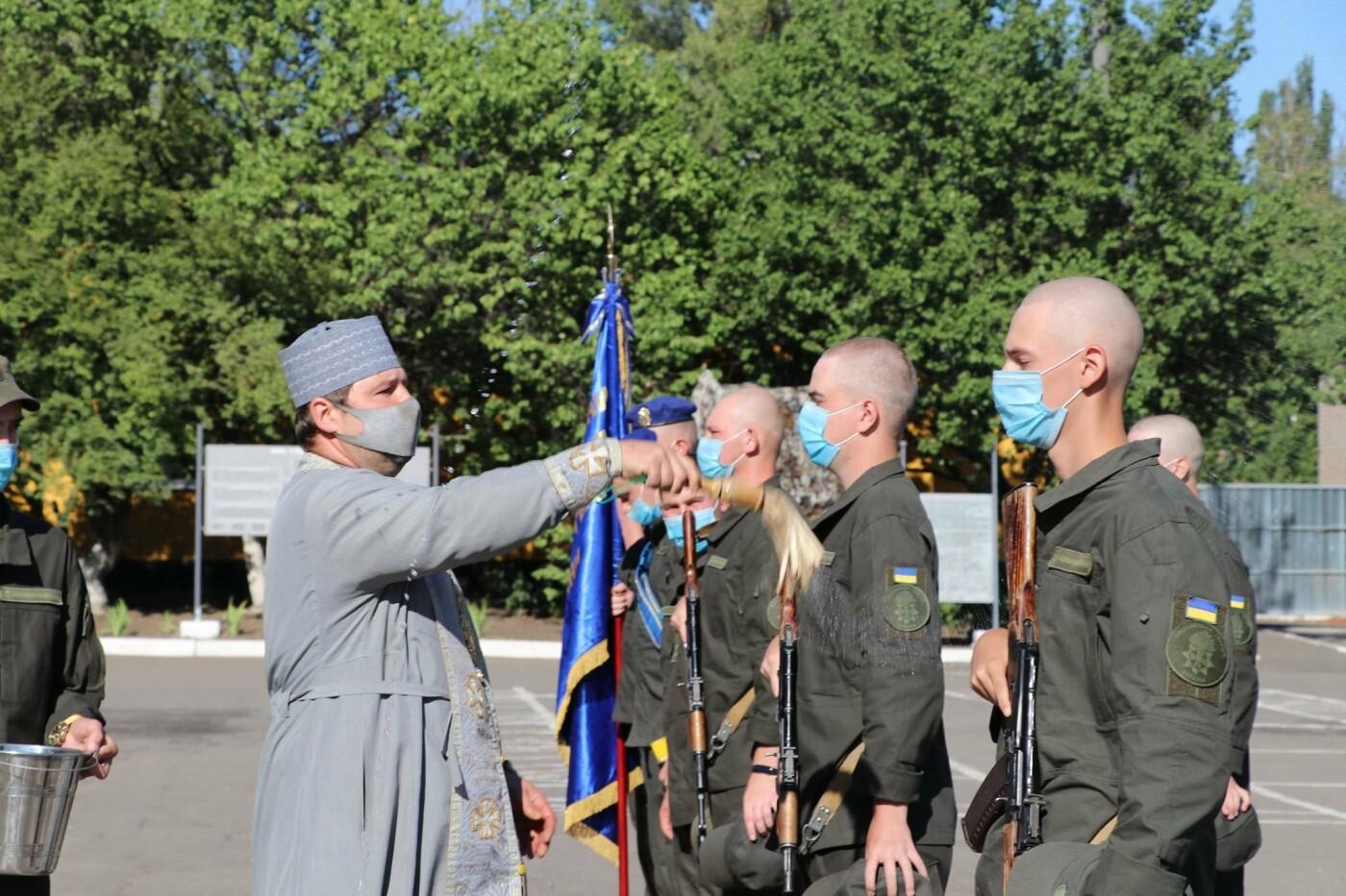 В Кривом Роге 40 гвардейцев поклялись в верности народу Украины, - ФОТО, фото-12