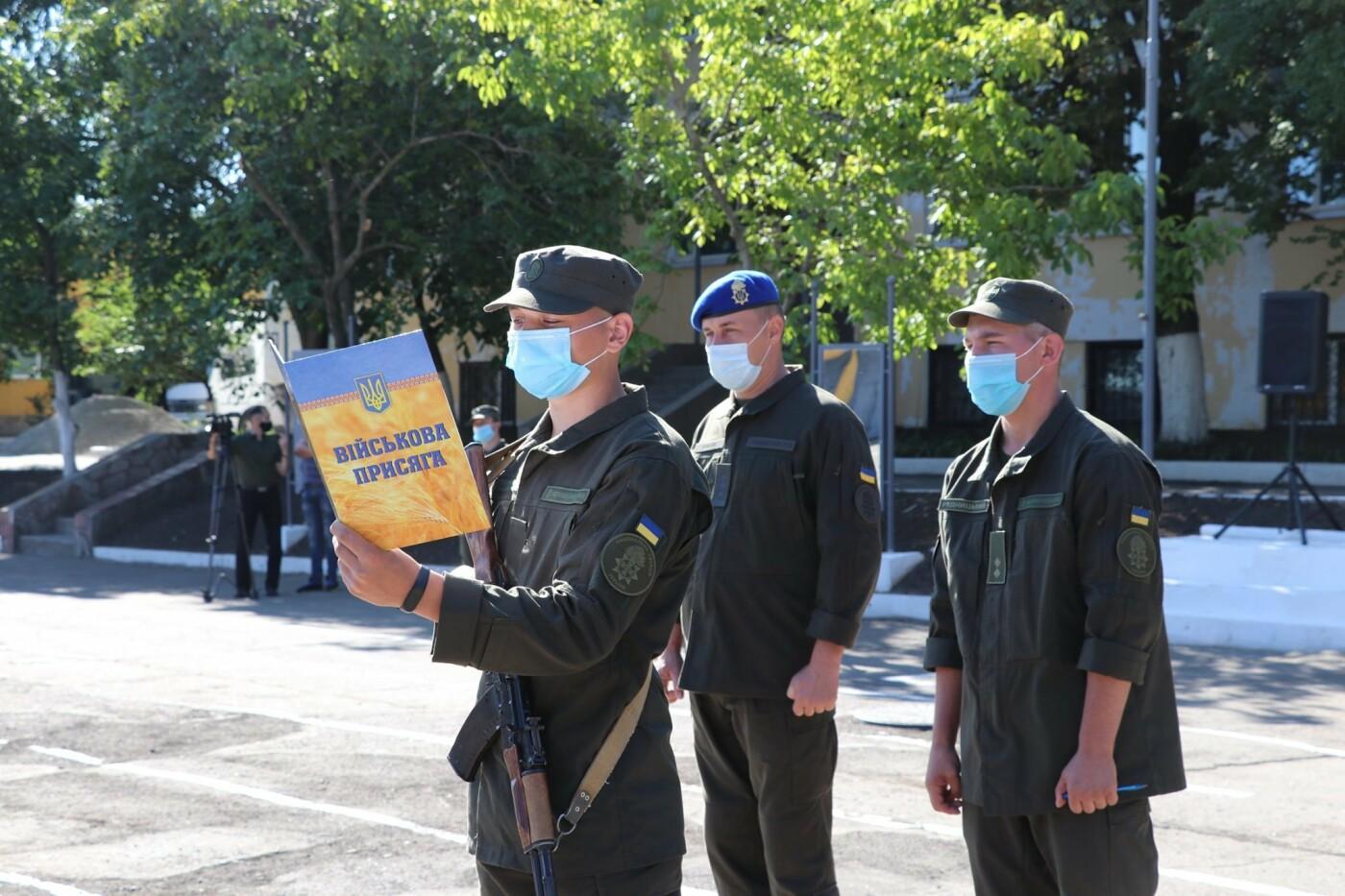 В Кривом Роге 40 гвардейцев поклялись в верности народу Украины, - ФОТО, фото-13