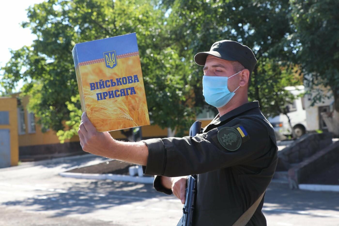 В Кривом Роге 40 гвардейцев поклялись в верности народу Украины, - ФОТО, фото-4