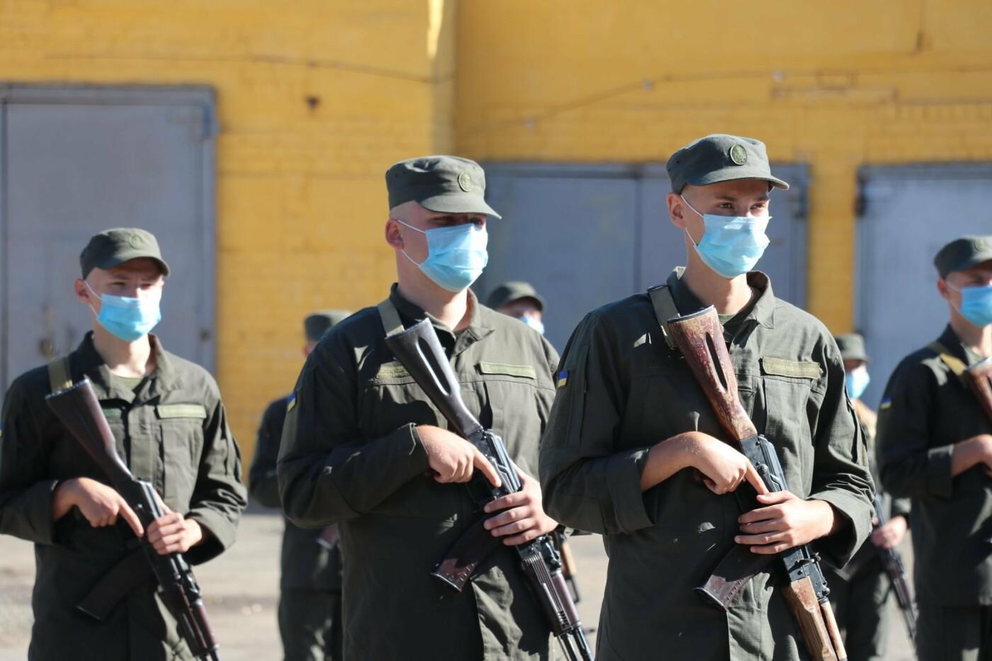В Кривом Роге 40 гвардейцев поклялись в верности народу Украины, - ФОТО, фото-15