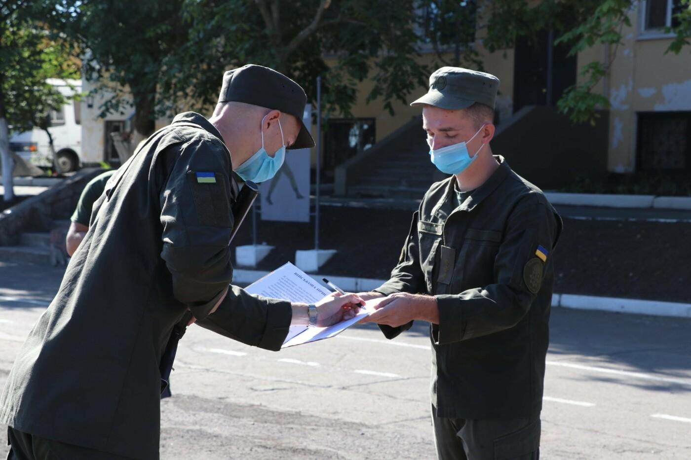 В Кривом Роге 40 гвардейцев поклялись в верности народу Украины, - ФОТО, фото-16