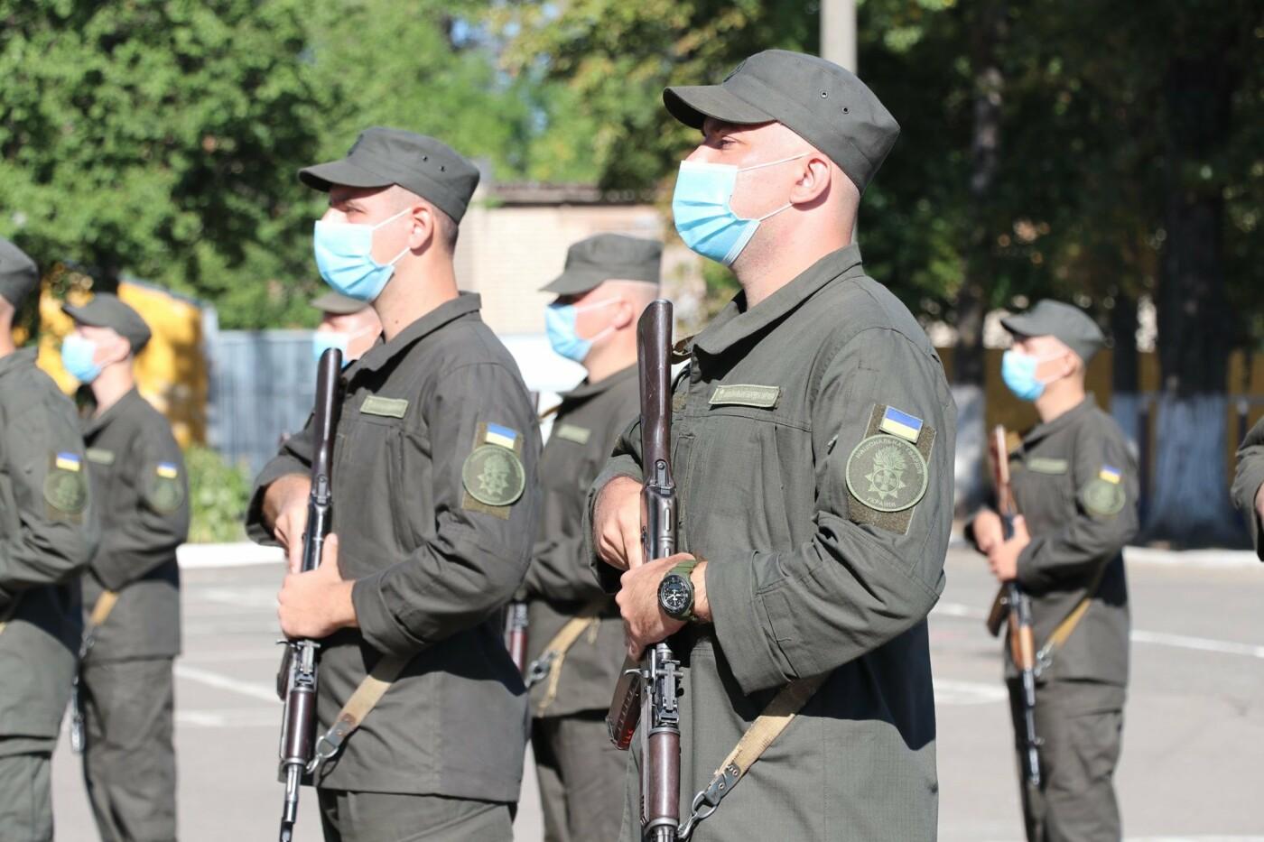 В Кривом Роге 40 гвардейцев поклялись в верности народу Украины, - ФОТО, фото-18