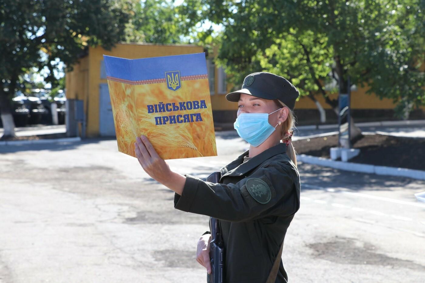 В Кривом Роге 40 гвардейцев поклялись в верности народу Украины, - ФОТО, фото-6